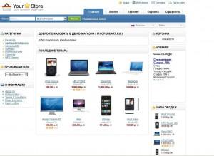 OpenCart Магазин
