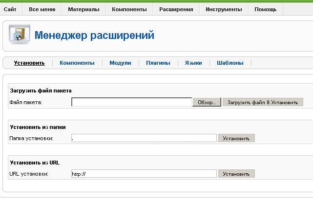 Установка virtuemart на хостинг топ сайтов по защите информации