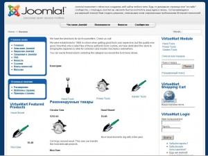 Сайт Virtuemart