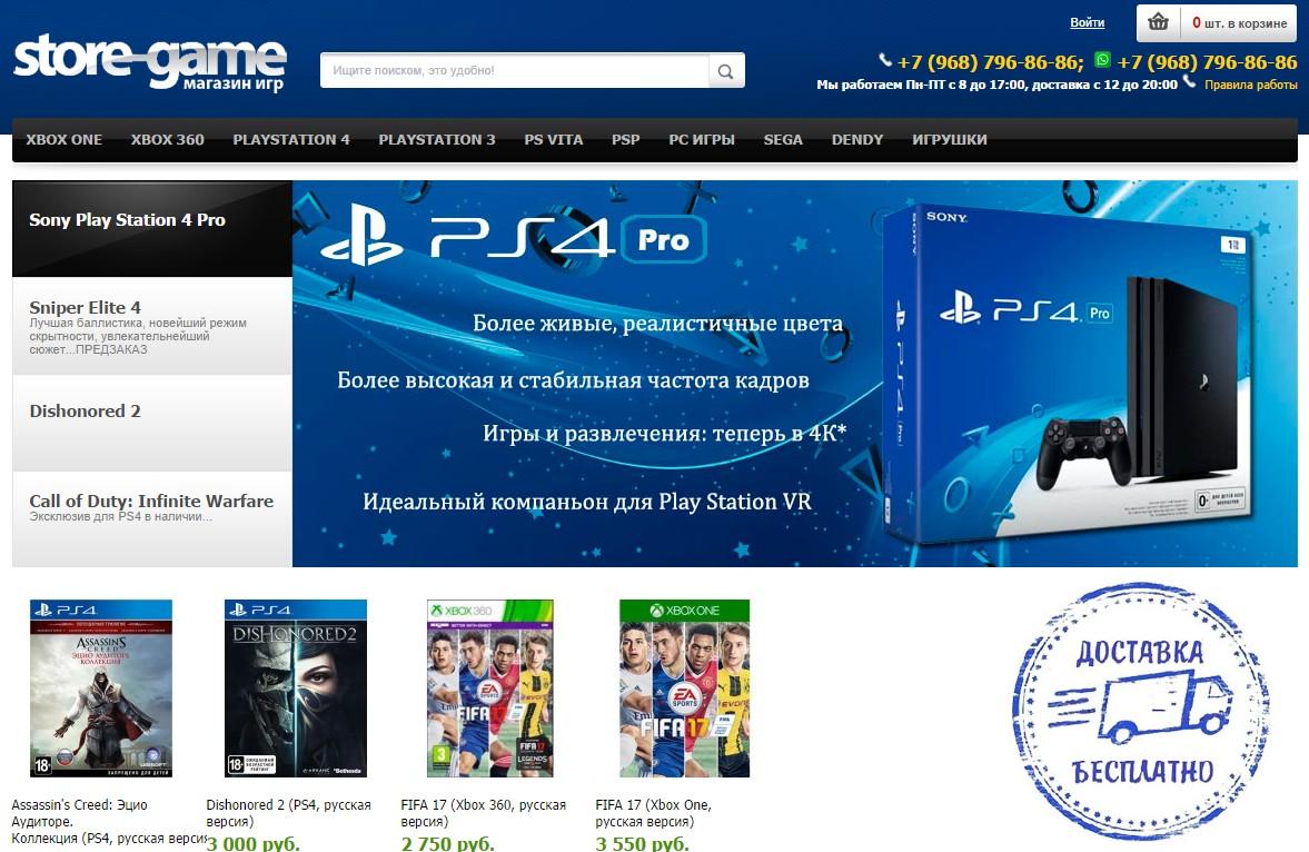 Интернет-магазин мир-пряжи.рф