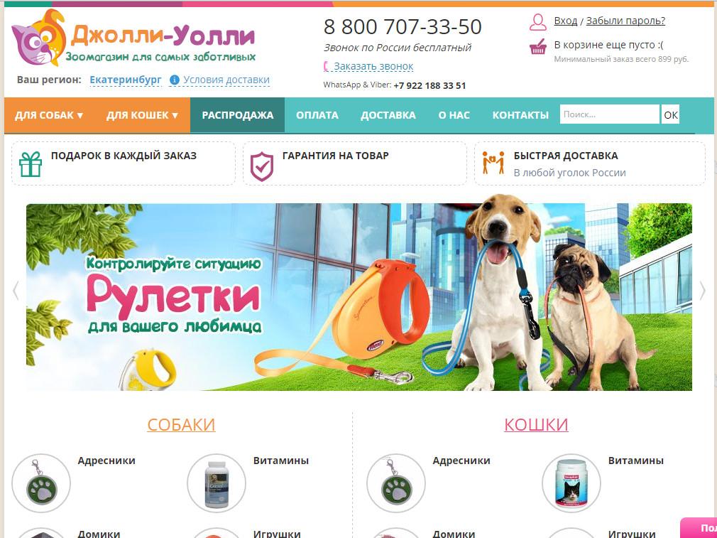 Оквэд на интернет-магазин магазина косметики